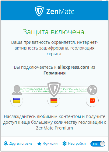zenmate, плагин, подключение к aliexpress.com, германия